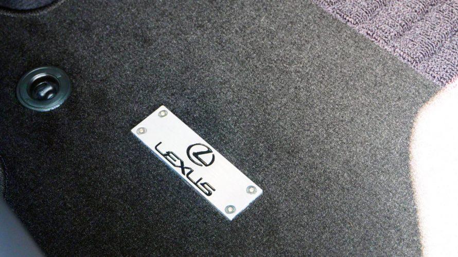 フロアマットにレクサスロゴ入りメタルプレートを取り付け