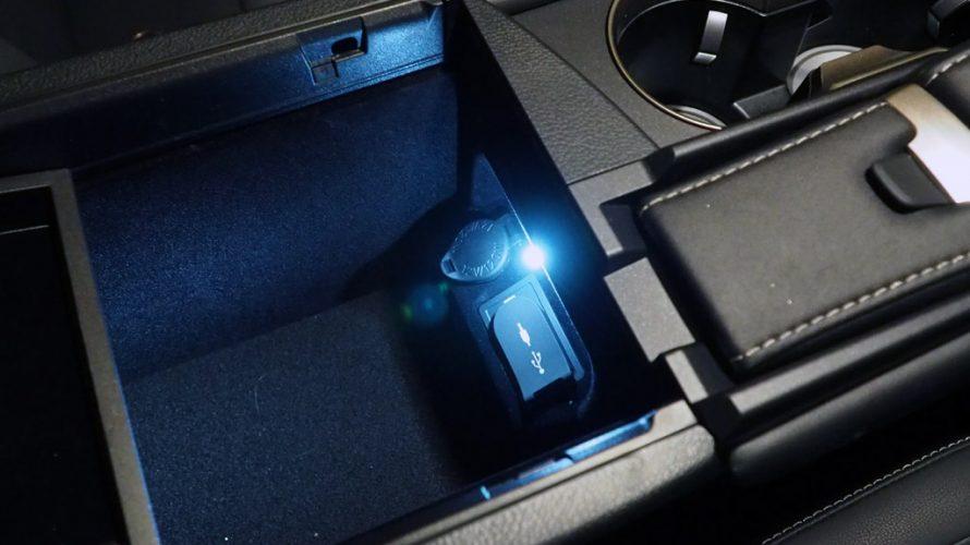 レクサスNXのセンターコンソールボックスにLED照明を追加