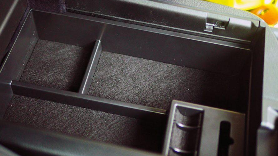 レクサスNX用の社外品センターコンソールボックストレイの加工&装着