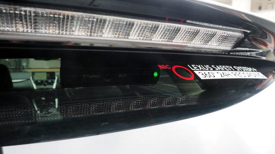 【再修正】ドライブレコーダー ユピテルSN-SV40c用動作インジゲーター&セキュリティインジゲーターの加工と装着