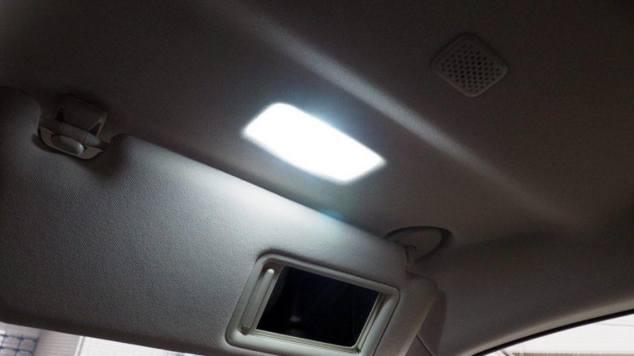 レクサスNXのバニティランプを電球からLEDに交換