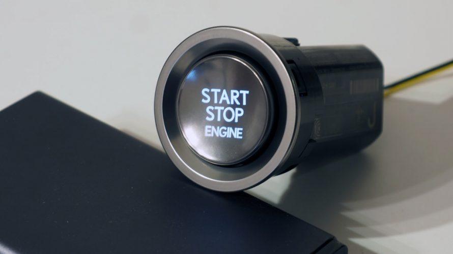 レクサスLS/LCプッシュスタートスイッチの鼓動点滅を再現するユニット発売(予定)