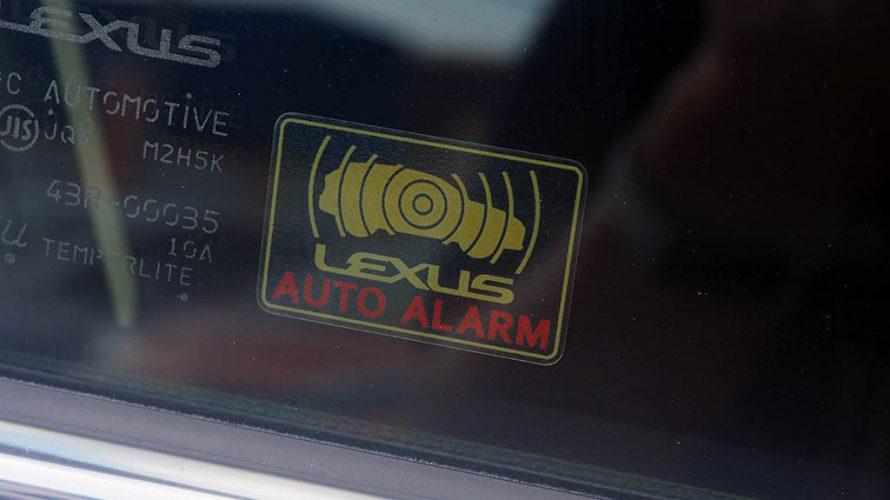 自作 レクサス純正風AUTO ALARMステッカー