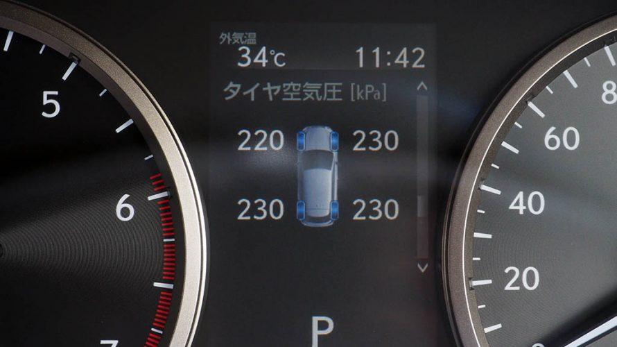 【販売】レクサスNXタイヤ空気圧表示ユニット(国内未発売品)