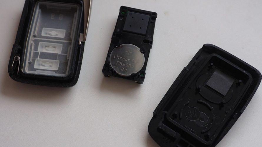 レクサスのスマートキーの電池交換方法