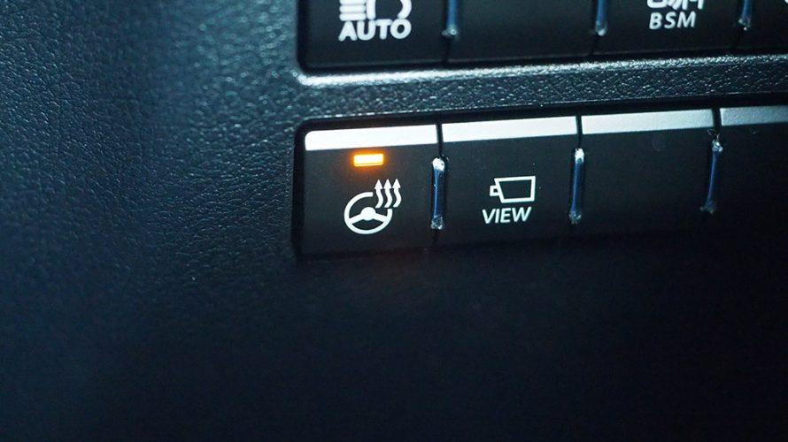 """レクサスNXにステアリングヒーター自動ONユニット""""version 2″を取り付け"""